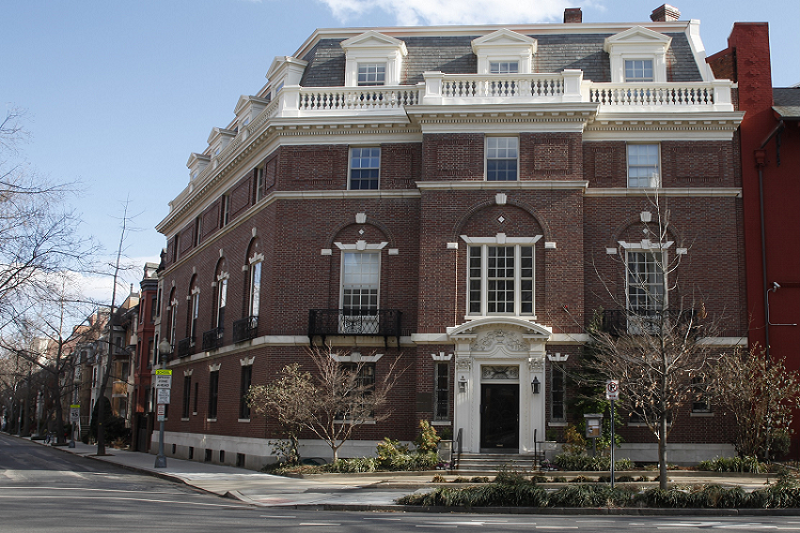German Historical Institute Washington DC 1
